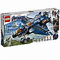 Lego Avengers Ultimate Quinjet