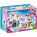 Playmobil Crystal Diamond Hideout