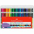 Faber-Castell 24 DuoTip Washable Markers