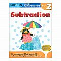 Kumon Grade 2 Subtraction