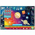 Our Solar System 100 Pc Puzzle